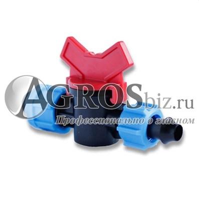 Кран для капельного полива с поджимом