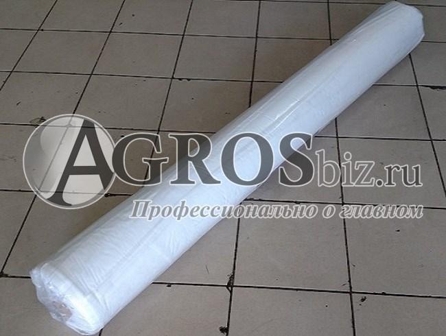 Агроволокно П30 4,2
