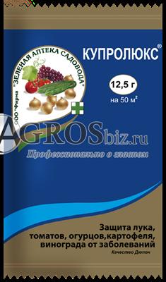 Купролюкс 12,5 г