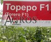 Torero F1 (Seminis)